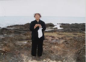 Zheng Zhenxiang