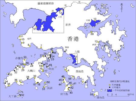 (《香港考古学会会刊》英文版)vol