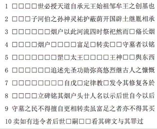 betway88中文官网 7