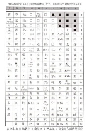 betway88中文官网 23