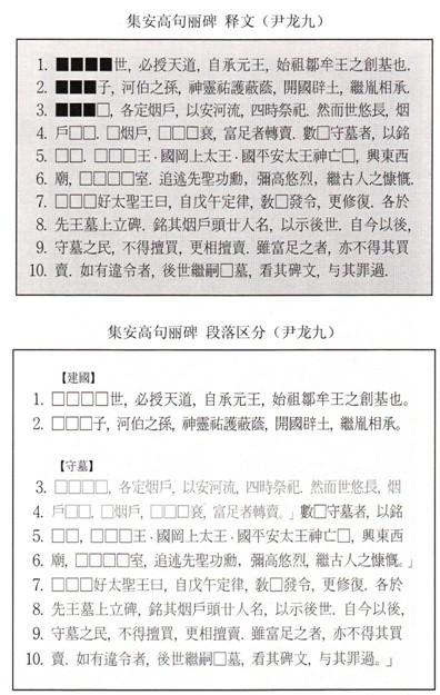 betway88中文官网 24