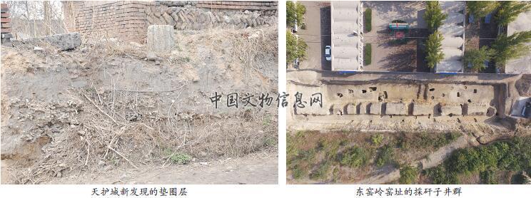 河北井陉窑查新发现古采矸子井群、完整窑炉和作坊群组