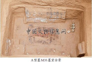 甘肃宁县西头村石家墓群发现春秋秦墓
