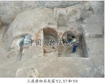 河南巩义窑址发现古代石灰窑和各类瓷器遗物