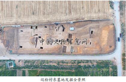 山东济南章丘巡检村东发现古代墓地