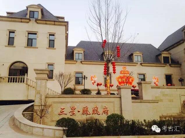 韶华不再,唐韵犹存--赵村山西西临汾唐墓的发掘是不是是的都复式别墅图片
