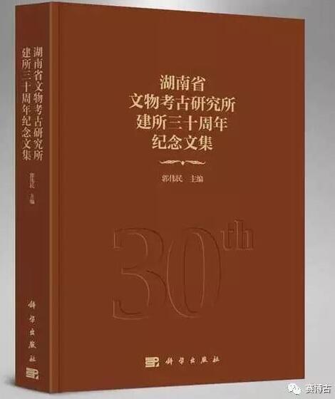 必威官方最新下载 1