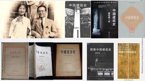 李庄时期的营造学社严重缺少经费,梁思成,林徽因等在贫病图片