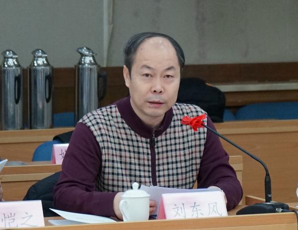 陕西师范大学出版总社董事长兼社长刘东风发言