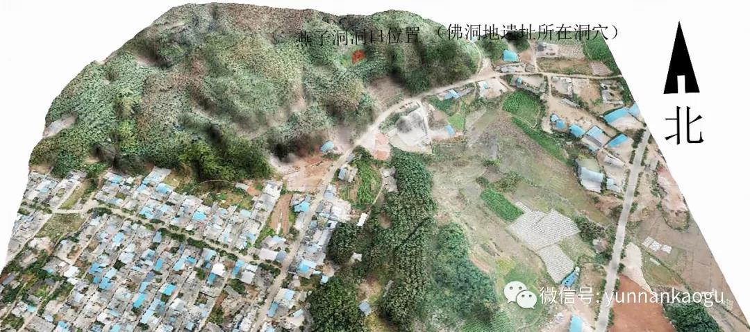 云南耿马佛洞地遗址第一期考古发掘工作顺利结束