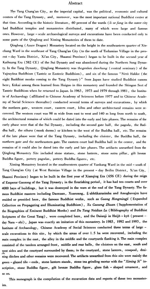Qinglong and Ximing Monasteries